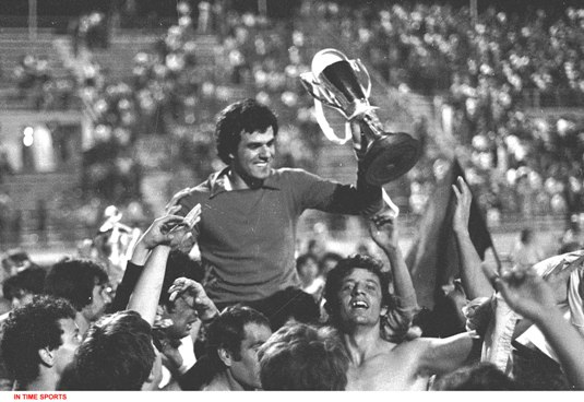 Το κύπελλο του 1979