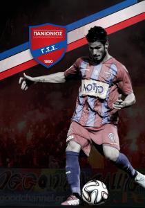 panionios_matchprogramme