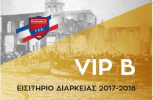 VIP B