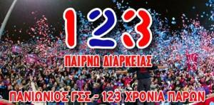 123diarkb