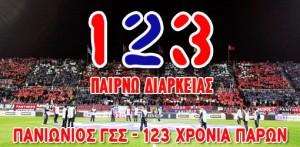 123diark