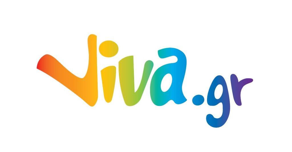 Εισιτήρια διαρκείας μέσω του www.viva.gr