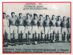 _1950-51