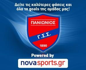 novasports banner