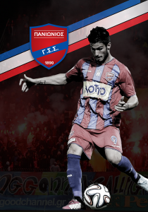 panionios_tickets