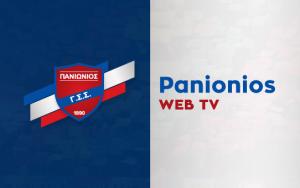 panionios_webtv