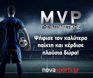 mvp-agonistikis-nova